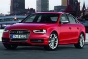 Audi S4 با موتوری قدرتمند برای سال 2017 آماده خواهد شد