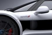 شمارش معکوس برای رونمایی از سریعترین خودروی جهان!