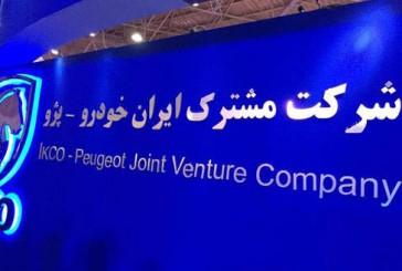 سه پژو جدید ایران خودرو بالاخره در ایران رونمایی شد!