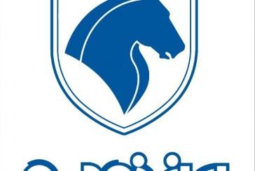 جدیدترین شرایط پیش فروش محصولات ایرانخودرو در اردیبهشت ۹۷ اعلام شد