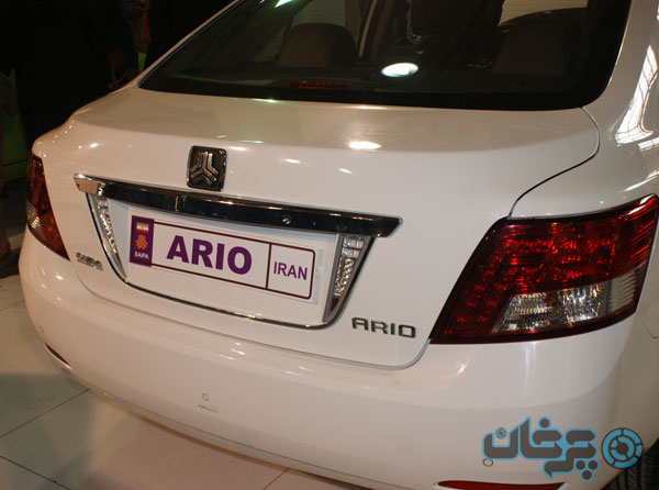 Ario-3