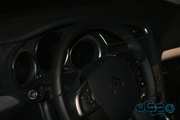 C4-interior