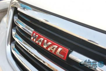 گزارش اختصاصی از عظیم خودرو و خودروی هاوال در نمایشگاه خودروی تهران!