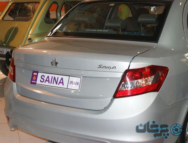 Saina-4