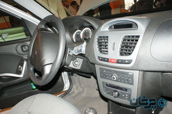 Saina-7-interior