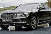 کمپانی BMW از نسخه ویژه سری ۷ رونمایی میکند