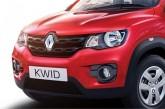 تولید خودروی ۲۰ میلیونی با کیفیت در ایران!