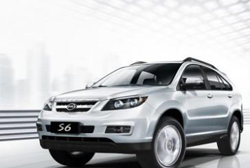 فروش ویژه S6 کارمانیا خودرو به مناسبت فرا رسیدن ماه رمضان