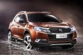 شرایط فروش خودروهای DS ویژه نوروز توسط آرین موتور تابان اعلام شد!