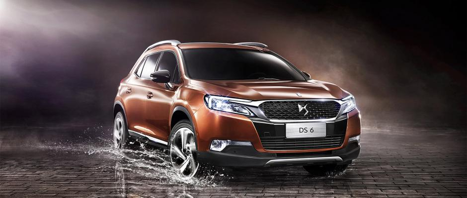 ds6-design-performance