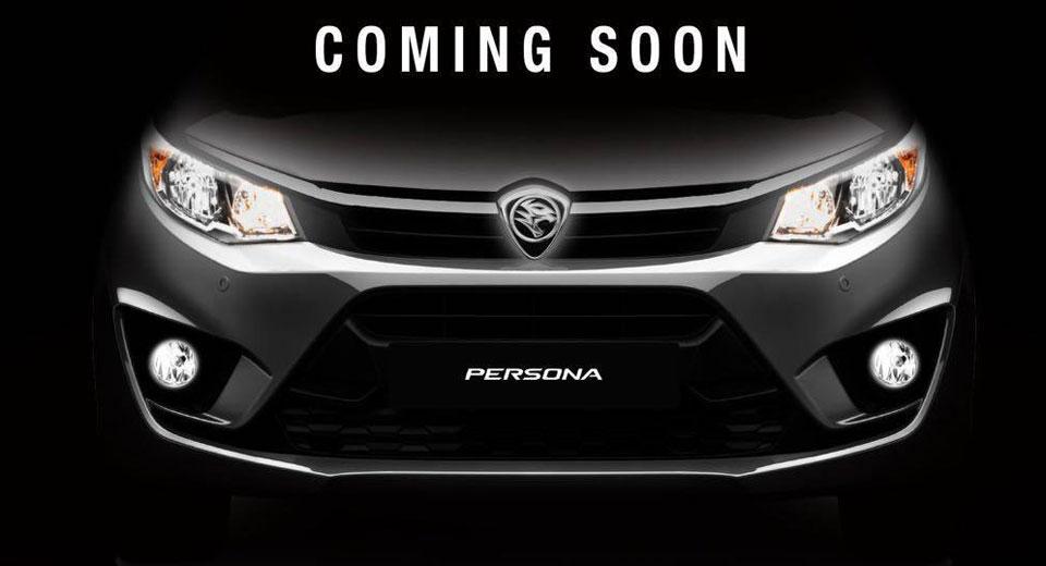 2016-Proton-Persona-teaser-1a