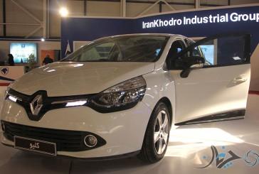 گزارش از سالن ایران خودرو در نمایشگاه خودروی مشهد