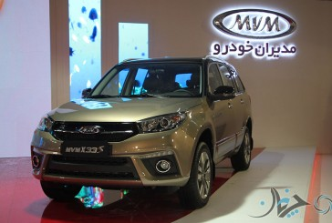 MVM X33s محصول جدید مدیران خودرو در ایران (بههمراه تصاویر اختصاصی)