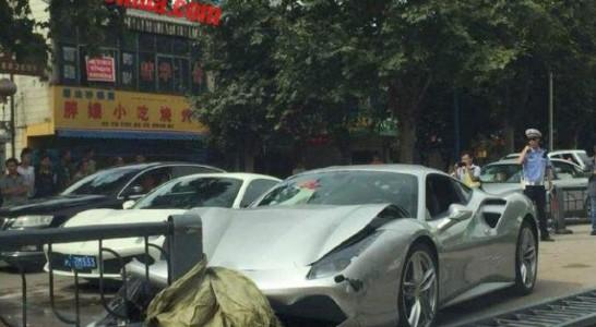 یک تصادف لوکس دیگر در چین