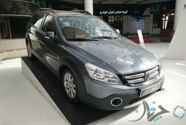 نگاهی متفاوت به دانگ فنگ H30 کراس: آیا این خودرو همانی است که میخواستیم؟