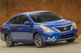 ارزانترین خودروی مدل ۲۰۱۷ بازار آمریکا را بشناسید!
