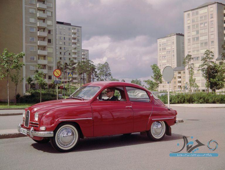saab-96-1963-1-768x581
