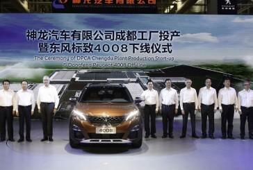 دانگفنگ و پژو یک کارخانه جدید برای تولید SUV در چین راهاندازی کردند