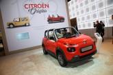 نمایشگاه خودرو پاریس: ژیان برقی یا سیتروئن E-Mehari؟!