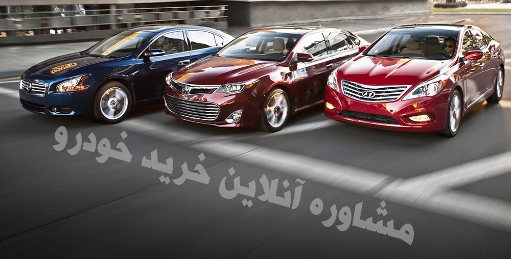 نتیجه تصویری برای ۱۰ نکته بسیار مهم برای آگهی و فروش آنلاین خودرو