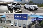 رامک خودرو؛ به دنبال منافع خود یا مشتری؟