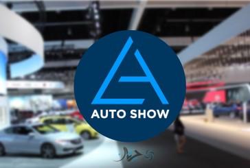 بهترین خودروهای مفهومی رونمایی شده در نمایشگاه لسآنجلس ۲۰۱۶!