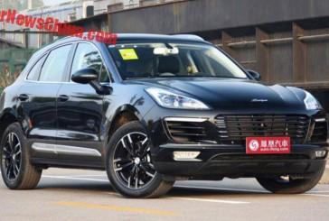 فروش زوتی SR9 در بازار چین آغاز شد