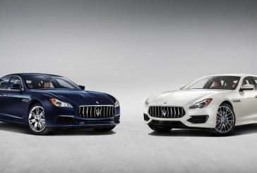 تیزر جدید مازراتی Quattroporte GranSport را ببینید!