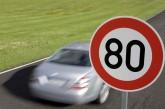 اعمال محدودیتهای شدید سرعت برای خودروها خطر آفرین است!