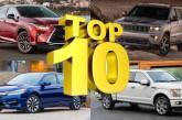 ۱۰ خودرو برتر ۲۰۱۶ خریداری شده توسط قشر پولدار آمریکا!