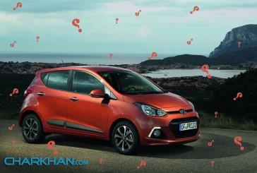 چرا قیمت هیوندای i10 کرمان موتور بسیار بالاست؟ آیا شما آن را میخرید؟