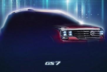 رونمایی سه خودرو توسط Guangzhou Auto در نمایشگاه دیترویت!