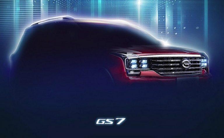 gz-7-1-768x473