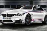 منتظر BMWهای تمام الکتریکی سری M باشید!
