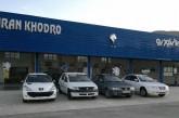 ایران خودرو قیمت مدلهای سال ۹۶ را اعلام کرد! [فروش بهمن ماه ۱۳۹۵]