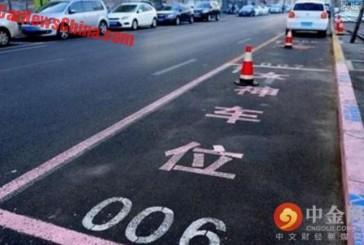 اختصاص جای پارک ویژه برای خانمها در خیابانهای چین!
