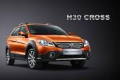 شرایط پیش فروش اچ۳۰ کراس اتوماتیک برای نوروز ۹۶ اعلام شد!