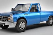 سایپا فروش وانت نیسان زامیاد جدید را برای جایگزینی خودروهای فرسوده آغاز کرد!