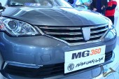 خودروهای جدید MG در نمایشگاه خودروی تهران (کلیپ اختصاصی)