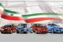 گروه خودروسازی سایپا فروش نوروزی سال ۹۶ محصولاتش را آغاز کرد!
