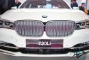 خودروهای جدید BMW در نمایشگاه خودروی تهران