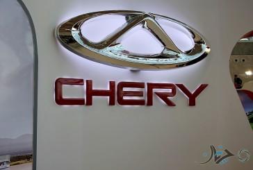 هر آنچه که چری و مدیران خودرو در نمایشگاه خودروی تهران نمایش دادند (کلیپ اختصاصی)