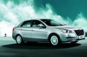 تیزر تبلیغاتی محصول جدید ایران خودرو؛ دانگ فنگ S30 را ببینید!
