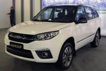 مدیران خودرو فروش ویژه بهاره امویام X33S با قیمت قطعی را شروع کرد!