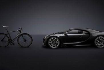 ساخت دوچرخهای با همکاری بوگاتی و PG با وزنی کمتر از 5.5 کیلوگرم!