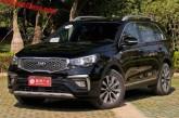 شاسیبلند کیا KX7 به زودی وارد بازار چین میشود!