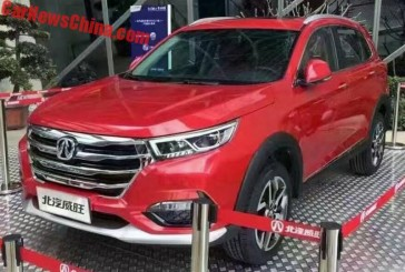 وی وانگ S60 شاسی بلند جدید چینی!