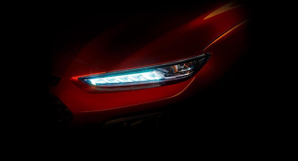 Hyundai-Kona-teaser--