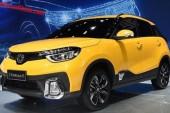 دانگ فنگ از کراساوور فنگ شن AX4 در نمایشگاه خودرو شانگهای رونمایی کرد!