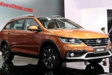 جونپای CX65، محصول جدید گروه خودروسازی فاو را ببینید!